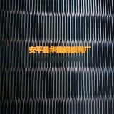 異型鋼板網,定做特殊花型拉伸網,安平金屬板網廠家