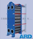 导热油换热器 板式换热器品质保证