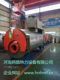 厂家供应 卧式燃气/燃油蒸汽锅炉 韩能工业蒸汽锅炉