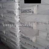 耐磨高机械性能PVC糊树脂 PB1704