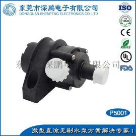 深鹏专业生产汽车电子泵,直流无刷汽车泵,发动机水冷水泵