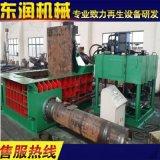 东润直销160吨金属打包机 质优