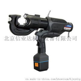 REC-6431充电式液压钳