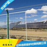 专业生产小区市政园林白色PVC浸塑双圈护栏网厂家