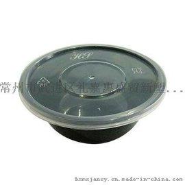 惠盛圆形200拱盖一次性环保PP塑料可微波可降解快餐盒打包盒