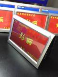 QJL-DZM 7寸觸控液晶電子桌牌