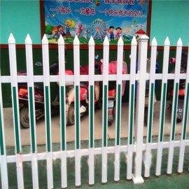 PVC 塑钢护栏社区篱笆庭院围墙别墅围栏花园栅栏变压器隔离栏护栏