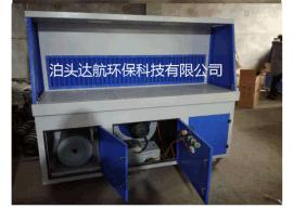 厂家直销  环保设备  粉尘净化工作台  抛光打磨工作台