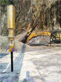 矿山开采专业机器岩石劈裂机破石头