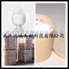 优质小麦水解蛋白化妆品保湿剂抗氧化剂