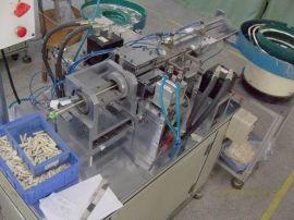 连接器wafer类插针机