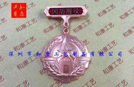 广州老兵纪念礼品订做厂家,广州老兵联谊会纪念品订做