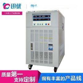 变频电源  高精度稳压电源 迅优定制交/直流变频电源