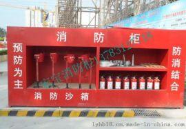 消防体验柜环保检查展示柜厂家