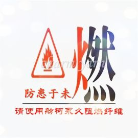 涤纶阻燃丝、阻燃纱线、一级阻燃遮光布专用