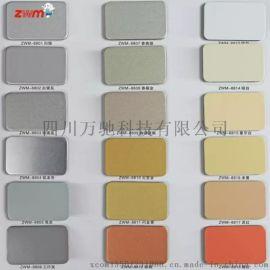 吉祥铝塑板厂家 铝塑板批发