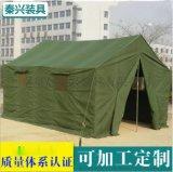 长期生产 12平米支杆单层帐篷 办公指挥帐篷 野营遮阳帐篷批发