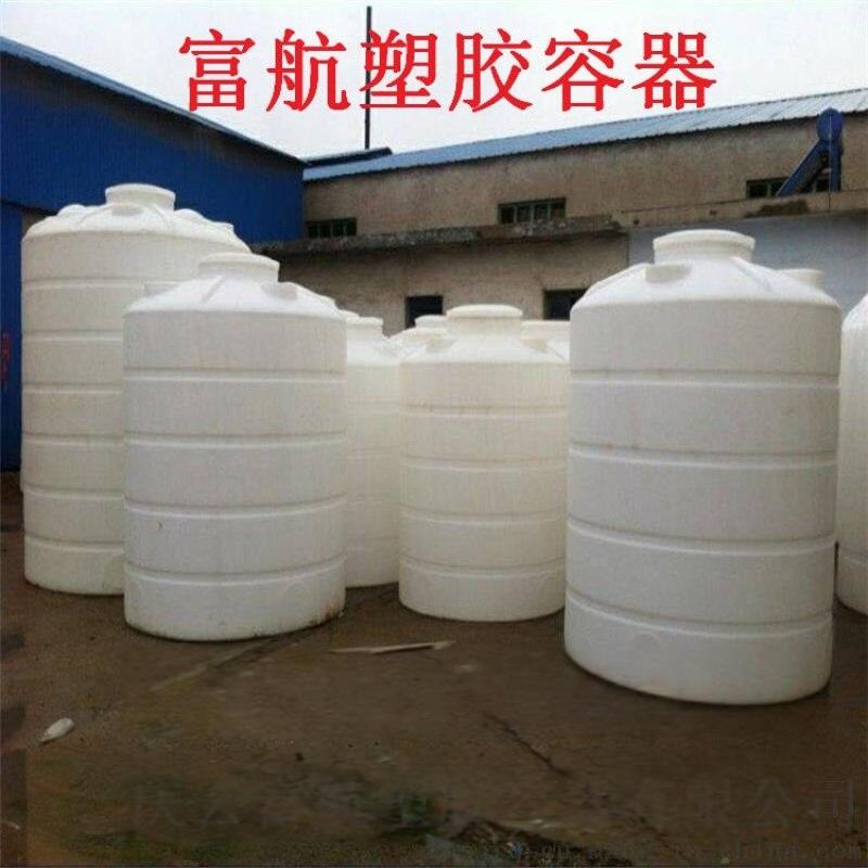 5立方 塑料水罐 耐酸碱化工储罐 PE滚塑大桶