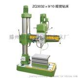 z3032搖臂鑽牀生產廠家/圖片/機械搖臂鑽牀