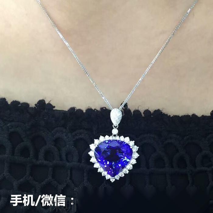 绚彩珠宝 海洋之心坦桑石吊坠10.08克拉坦桑石裸石面大性价比高 送女朋友礼物