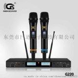GS G220真分集u段 一拖二无线麦克风 话筒