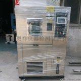 试验箱,恒温恒湿试验箱(可当)高低温试验箱试验