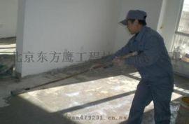 北京混凝土表面增强剂厂家、混凝土回弹王