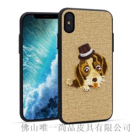 新款3d立体刺绣萌宠iphone7苹果手机壳卡通狗刺绣iphonex保护套批