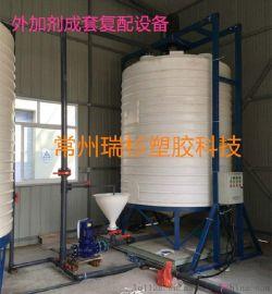浙江嘉兴瑞杉科技提供10吨外加剂复配罐、减水剂循环复配罐