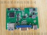 多功能转换器、新款Type-C、USB3.0、HDMI、HUB转换器及PCBA