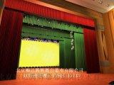 山西省舞台幕布生产厂家太原市电动舞台幕布舞台