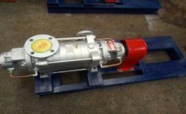 耐高温多级离心水泵A北票耐高温多级离心水泵厂家