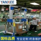 上海800kg鋁合金龍門架簡易鋁合金龍門架