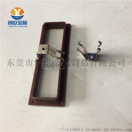 内折弹片 喷油夹具 不锈钢片 喷涂挂具加工设备