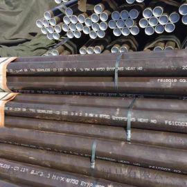 219*25现货20G高压合金锅炉管-18012361988
