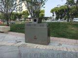 室外垃圾果皮箱小区公园景区环卫不锈钢垃圾桶双桶