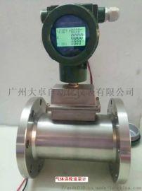 佛山燃气流量计、惠州天然气流量计品牌
