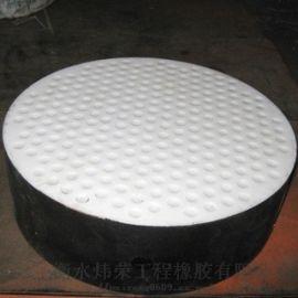 四氟板式滑动橡胶支座F4