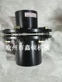 信阳弹性膜片联轴器型号