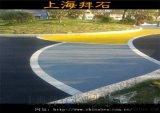 江西景德镇公园|生态性透水混凝土价格|生态性透水混凝土厂家|透水混凝土材料