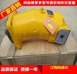 A2F12R4P3小型液压站住油液压泵液压泵