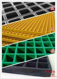 玻璃钢格栅排水沟盖板 玻璃钢格栅洗车房玻璃钢格栅