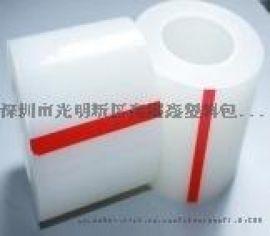 佛山厂家直销透明镜片保护膜 静电膜  防尘防静电