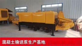 混凝土输送泵大功率混凝土拖泵