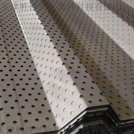 冲孔装饰板 穿孔装饰板 金属穿孔装饰板
