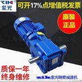中研MS5624紫光電機廠家直銷