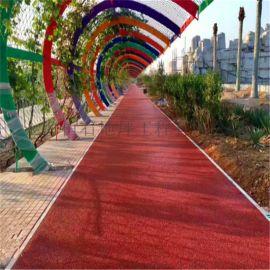 彩色透水水泥混凝土材料厂家