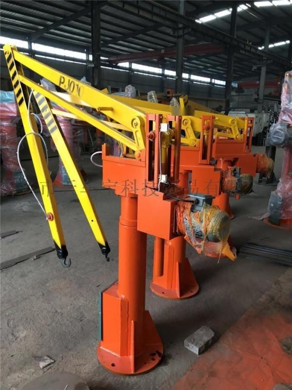PJ050平衡吊 500公斤機牀上下料平衡小吊機
