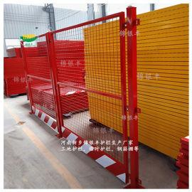 建筑深基坑防护围栏网|基坑防护栏|泥浆池防护栏厂家