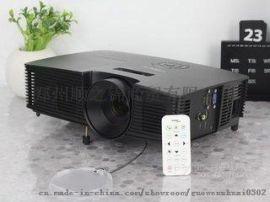 河南奥图码OES9124多媒体办公教育培训投影机